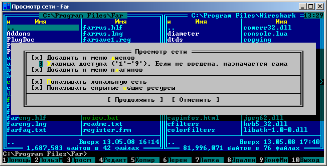 Plugin Configuration - настройка внешних модулей FAR