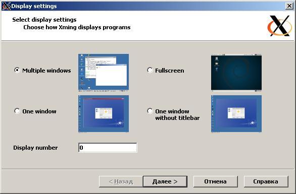 Xming - X11 forwarding