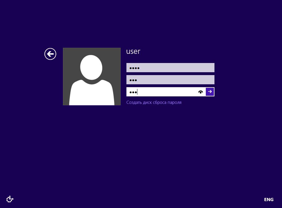 Смена пароля при входе в Windows